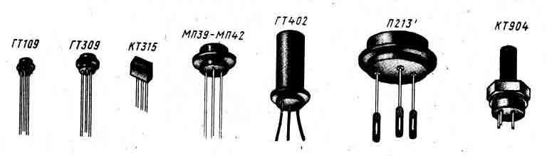 Транзисторы этой серии