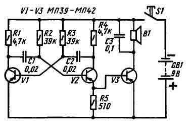 Мультивибратор можно применить для квартирного звонка, заменив им...