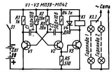 Электронный переключатель на основе мультивибратора.