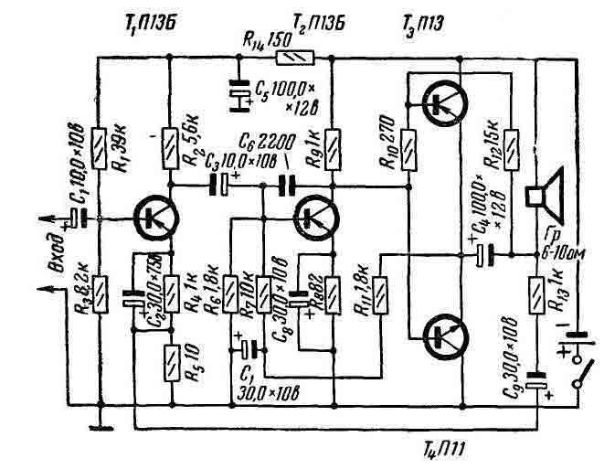 Пример бестрансформаторного двухтактного усилителя.