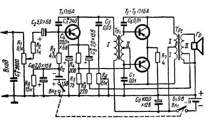 Схемы усилителей низкой частоты продолжение). напряжения Сн не может превышать 0,7-Ек.