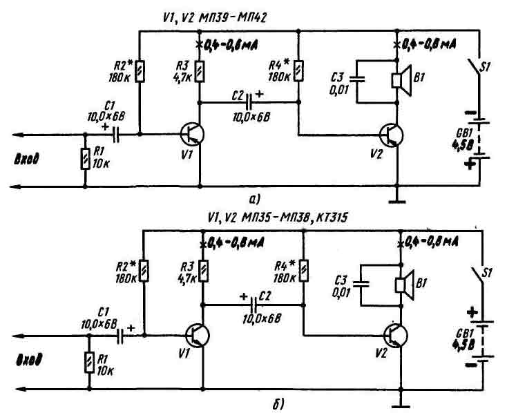 ...Двухтактный усилитель Расчет усилителя звуковой частоты Простые...