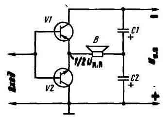 Двухтактный бестрансформаторный усилитель мощности.