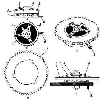 Переменный конденсатор своими руками чертежи 29